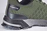 Мужские модные кроссовки сетка хаки Classica 1060 - 2, фото 4