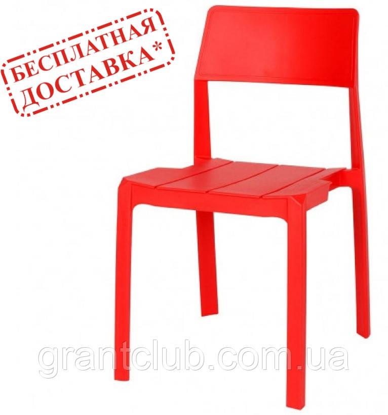 Стул ADONIC полипропилен красный (бесплатная доставка)