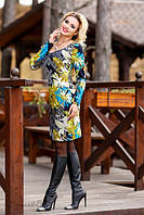 Платье женское приталенное больших размеров