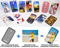 Печать на чехле для Alcatel 7050 OneTouch Pop S9 (Cиликон/TPU)