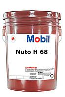 Гидравлическое масло Mobil Nuto H 68 20 л.