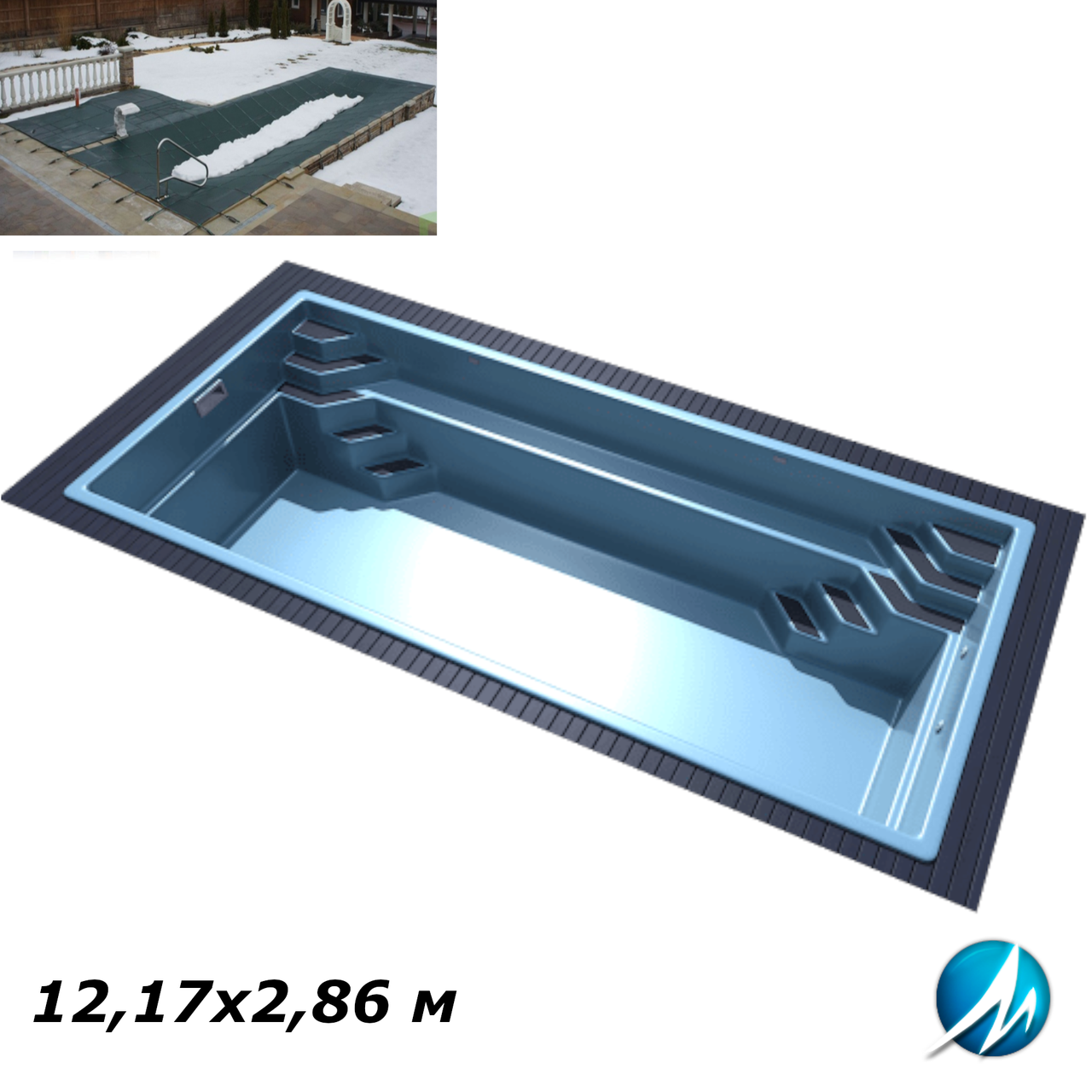Зимовий накриття для скловолоконного басейну 12,17х2,86 м