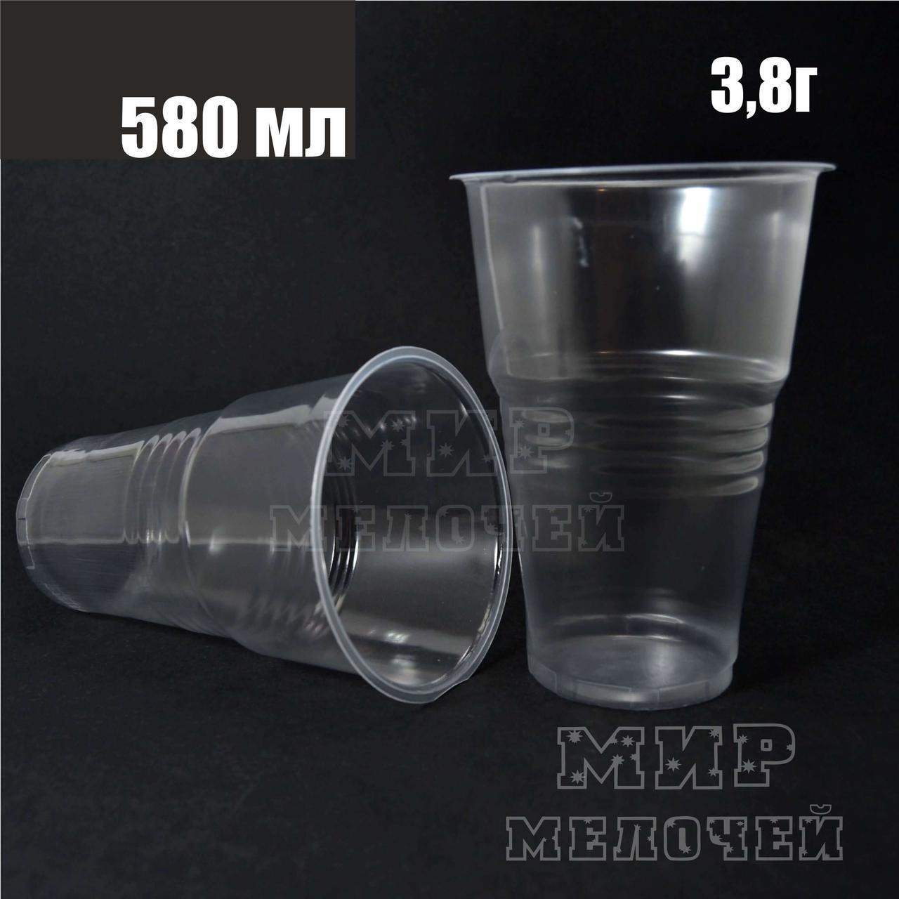 Стакан одноразовый с пеноотстойником 580 мл прозрачный полипропиленовый 50 шт