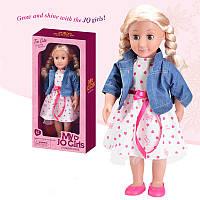 """Кукла для девочек """"A"""" 2050 мягконабивная"""
