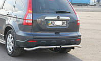 Задняя защита (дуга) Honda CR-V (2006+)