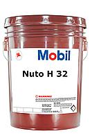 Гидравлическое масло Mobil Nuto H 32 20 л.