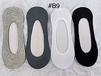 Шкарпетки чоловічі Сліди з гальмами