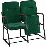 Театральное кресло для зрительного зала СТЮАРД-УНИВЕРСАЛ, фото 3