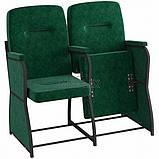 Театральное кресло для зрительного зала СТЮАРД-УНИВЕРСАЛ, фото 4