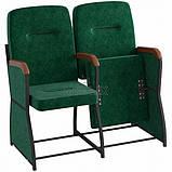 Театральное кресло для зрительного зала СТЮАРД-УНИВЕРСАЛ, фото 2