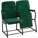 Театральное кресло для зрительного зала СТЮАРД-УНИВЕРСАЛ, фото 7