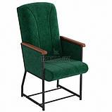 Театральне крісло для сесійного залу і конференцій СПІКЕР-УНІВЕРСАЛ, фото 5