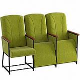 Театральне крісло для сесійного залу і конференцій СПІКЕР-УНІВЕРСАЛ, фото 4
