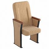 Кресла для конференц залов и залов заседаний МАГНУМ, фото 3