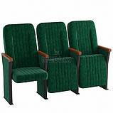 Кресла для конференц залов и залов заседаний МАГНУМ, фото 2