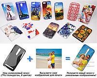 Печать на чехле для Asus Zenfone 2 Deluxe ZE551ML / ZE550ML (Cиликон/TPU)