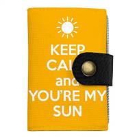 Визитница Ты мое солнце