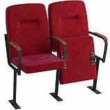 Театральне крісло для залу СТЮАРД з кріпленням до підлоги, фото 6