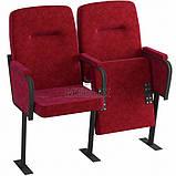 Театральное кресло для зала СТЮАРД с креплением к полу, фото 8