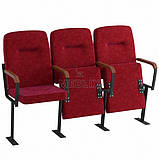 Театральне крісло для залу СТЮАРД з кріпленням до підлоги, фото 3