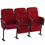 Театральное кресло для зала СТЮАРД с креплением к полу, фото 2