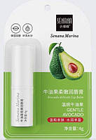 Бальзам для губ з екстрактом авокадо, 4г