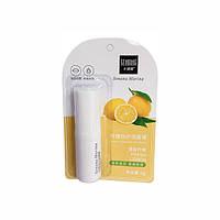 Гігієнічна помада для догляду за шкірою губ з екстрактом лимона Senana Fresh Lemon