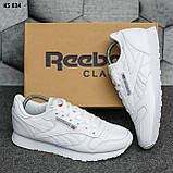 Чоловічі кросівки Reebok Classic (білі), фото 6