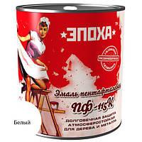 Антикоррозионная краска белая Эмаль ПФ-115к, 0.9 кг