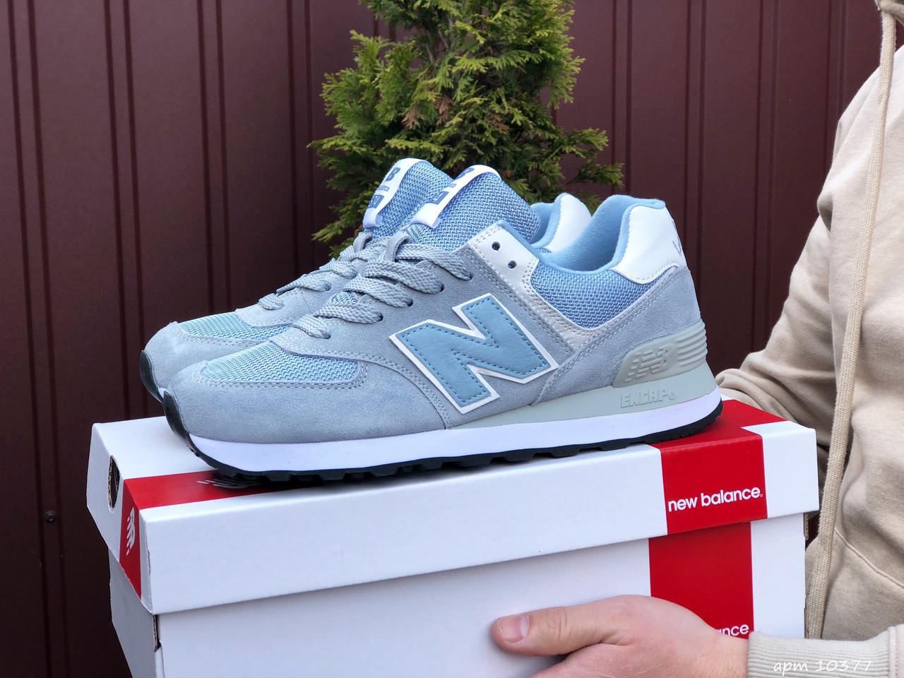 Мужские кроссовки Nеw Balance 574 голубые