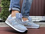 Мужские кроссовки Nеw Balance 574 голубые, фото 3