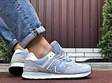 Мужские кроссовки Nеw Balance 574 голубые, фото 5