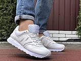 Чоловічі кросівки Nеw Balance 574 білі, фото 3