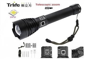 Дальнобойный фонарь с зумом TRLIFE XHP90 (3000LM, USB, 2*26650) Мощнее XHP70 иXHP50