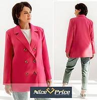 Малиновый женский двубортный пиджак большого размера 50-52 54-56 58-60 62-64