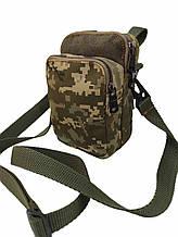 Поясна сумочка