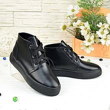 Ботинки женские кожаные на шнуровке. Цвет черный