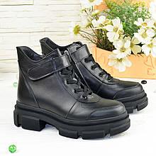 Ботинки женские кожаные на утолщенной подошве, цвет черный