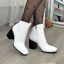 Ботинки женские кожаные с квадратным носком. Цвет белый