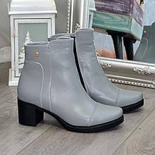 Ботинки женские серые кожаные на невысоком каблуке