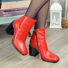 Ботинки женские кожаные с квадратным носком. Цвет красный