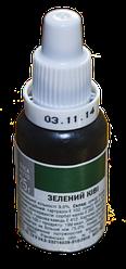Гелевый краситель УКРАСА (Универсальный) 25г. Зеленый киви