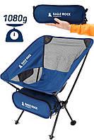 Кресло складное туристическое пляжное рыболовное EAGLEROCK Синий раскладные стулья туристические складные мото