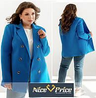 Бирюзовый женский двубортный пиджак большого размера 50-52 54-56 58-60 62-64