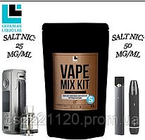 Набір для самозамісу Vape Mix Kit Salt Tobacco 30 мл.
