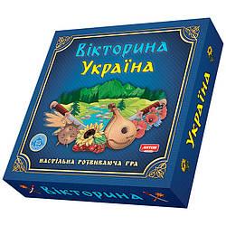 Настільна розвиваюча гра Вікторина Україна