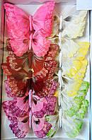 Декоративные бабочки на прищепке (18 см) 287213A