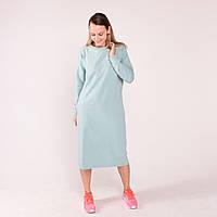 Платье с секретом для кормления For Kids Green Tea
