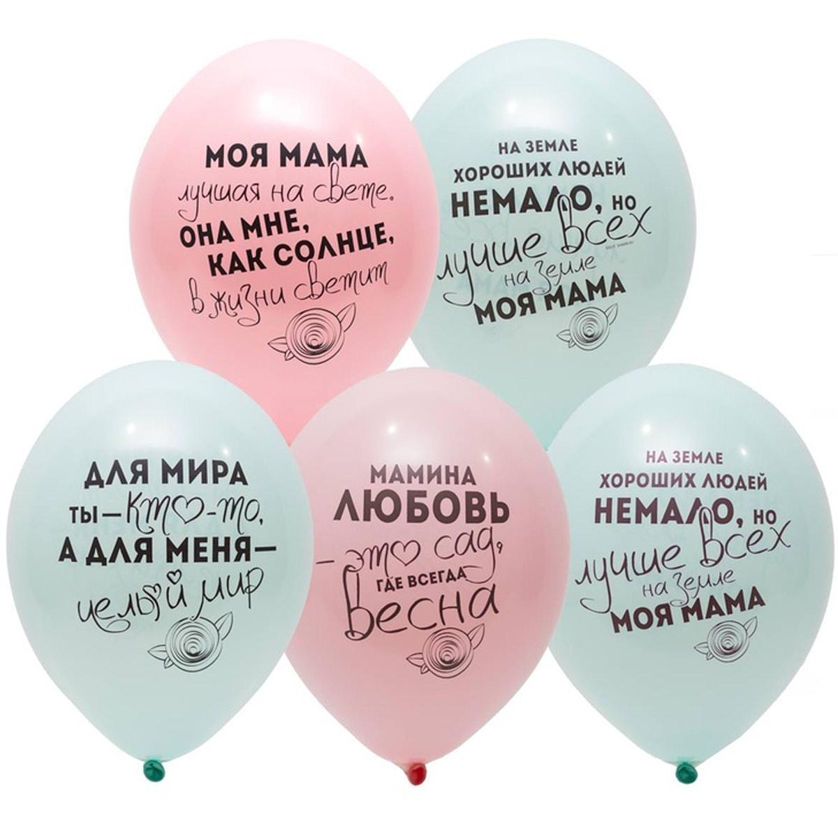Повітряні кульки для мами