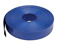 Шланг Лейфлет (Lay flat) 1 1/2, Диаметр - 40 мм, Рабочее давление 2-6 bar, Длина Бухты - 50 м.